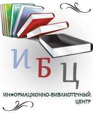 Logo ИБЦ